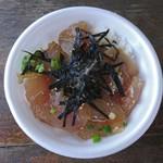 座間味村漁協直売店 - 料理写真:漬け丼