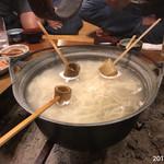 古波久 - おしぼりうどん¥1000(×八人前)
