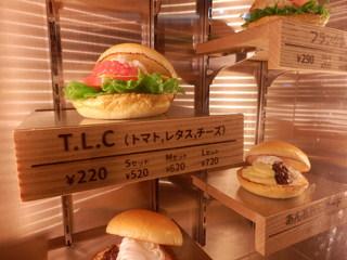 the サードバーガー 三軒茶屋店