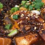 華陽麺坊 - 四川風麻婆豆腐(¥900)