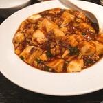 大豊記 - 特製麻婆豆腐 @890円 辛いだけじゃなく、味噌の旨味も感じられる、特製麻婆。こちらもたっぷりボリューム。