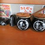 鶴亀堂 - 卓上調味料
