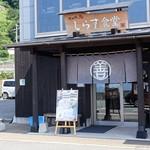 しらす食堂 - 2017年7月 開店と同時にどんどんお客さんが!( ゚Д゚)