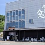 しらす食堂 - 2017年7月 「鬼」って何?( ゚Д゚)
