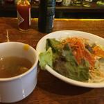 ザ・ホフブロウ - スープとサラダ