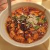 茘枝 - 料理写真:激辛四川麻婆豆腐 900円