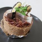 洋菓子工房 queue - 【ムース・ショコラ 350円】