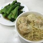 麥文記麵家 - 上湯雲呑麺・芥蘭