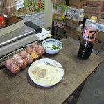 須崎食料品店 - これが全てです