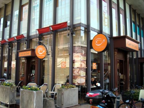 カフェ・ド・クリエ 箕面店