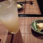 酒楽喰 - 酒楽喰割(グレープフルーツ)