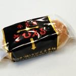 ざびえる本舗 - 南蛮菓「ざびえる」