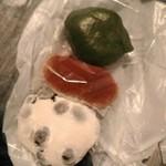 舎かたやま - 【2017/9】豆大福・草しんこ・お芋