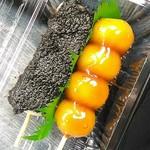 舎かたやま - 【2017】串団子みたらし・ごまこれで70円とか安い