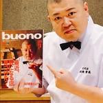 照寿司 - 最近気になる店見つけた?