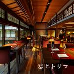 京 翠嵐 - 品格ある建物は築100年の歴史的建築物、旧「延命閣」