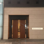 丸の内ホテル - エントランス