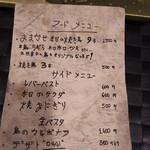 73626462 - 食事メニュー
