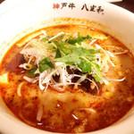 神戸牛らーめん 八坐和 - 麻辣麺