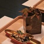 料理屋 真砂茶寮 - 柿の白和えと鱧の飯蒸