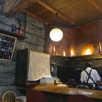 ふる里茶房 石の蔵 -