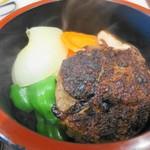 焼肉ノ志志 - 神戸肉・但馬肉ふわふわハンバーグ990円