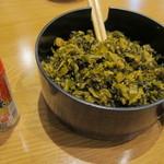 味の正福 - 高菜