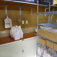 食パン本舗-