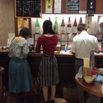 蔵元豊祝 - 店内風景。