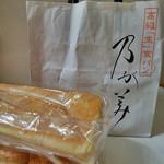 高級「生」食パン 乃が美 - 高級「生」食パン