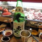 立ち呑みのさのや - 長野 木曽福島 七笑 純米酒