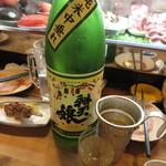 立ち呑みの「さのや」 - 鳥取 太田酒造場 辯天娘 純米中垂れ