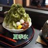 深緑茶房 - 料理写真:夏季氷(宇治金時)