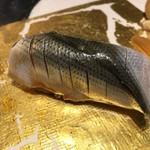 第三春美鮨 - 小鰭 32g 巻き網漁 佐賀県大浦