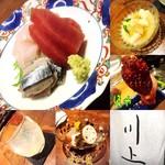 割烹 川上 - 料理写真: