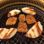 関内苑 - 上ミノとタマネギ焼き