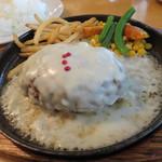 ダブズグリル - ホワイトチーズ牛タンハンバーグ