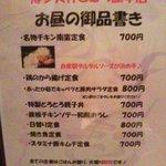 Kimurayahonten - ランチのメニュー