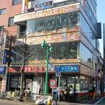 コーヒープリンス3号店 -
