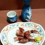大衆酒場 まるちゃん - 料理写真:大衆酒場 まるちゃん@直江津 能鷹 やわ辛 熱燗とお通し(ホタルイカ)