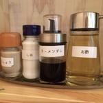 """麺ダイニング NARUTO - テーブル上の薬味ヾ(๑・̑◡.・̑๑)ノ"""""""