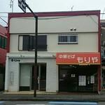 中華そばもりや - 店舗右側駐車場