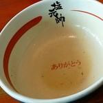 73643471 - スープを飲み干すと…