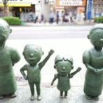 タケノとおはぎ - サザエさん家族の銅像がお出迎え