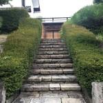 みやけ 旧鴻池邸表屋 - 外観