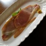 竹山高原ホテル - カスラー 350円