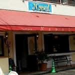 Napul - 店舗外観