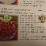 菓匠 千壽庵吉宗 奈良総本店 -