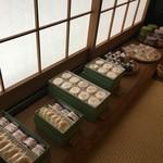 萬御菓子誂處 樫舎 - お菓子