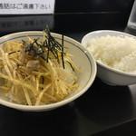 73650368 - ねぎ丼(並)270円   ライス(並)120円